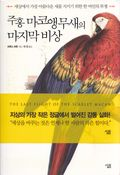 Korean edition JPEG